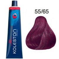 Tinte Koleston Perfect 55-65 Wella Castaño Claro Violeta Caoba Vibrant Reds P5 60ml