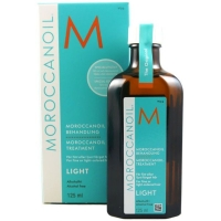 Tratamiento Moroccanoil Light 125ml Edicion Especial